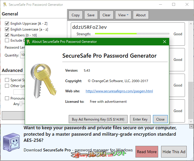 SecureSafe Pro Password Generator--About--オールフリーソフト