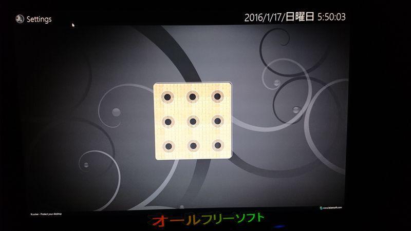 9Locker--ロック画面--オールフリーソフト