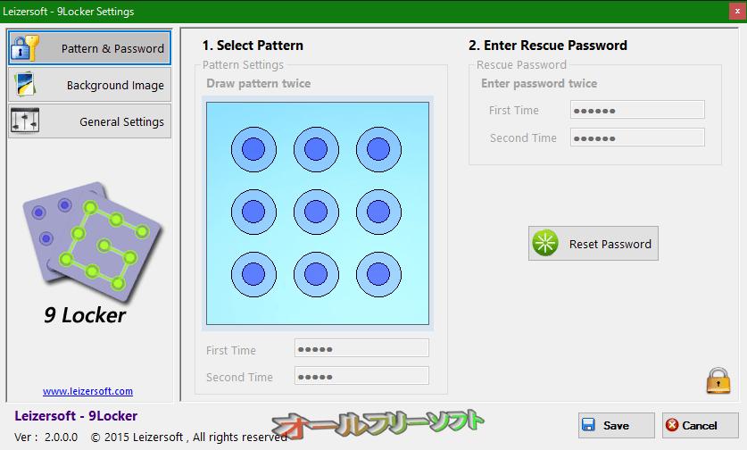 9Locker--Pattern&Password--オールフリーソフト