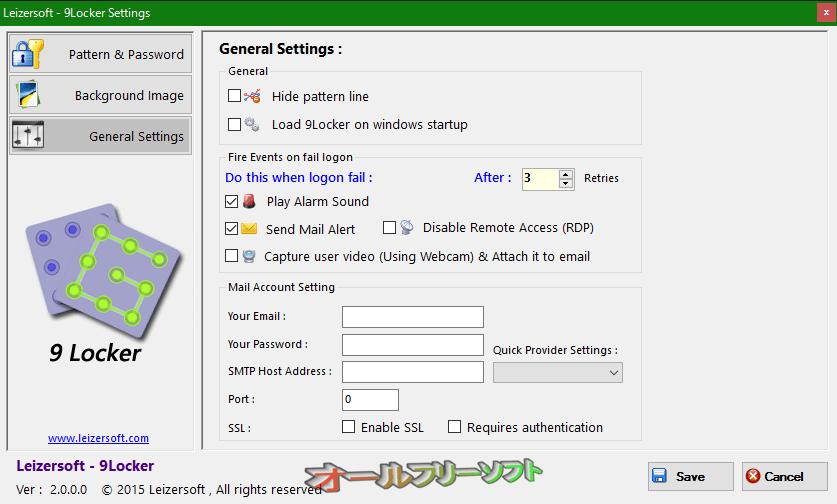 9Locker--General Settings--オールフリーソフト