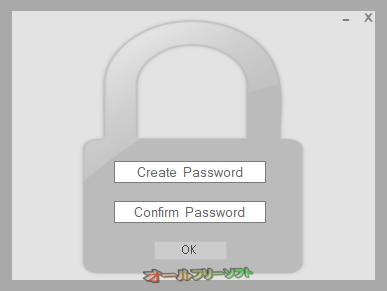 Screen Locker--パスワードの設定--オールフリーソフト