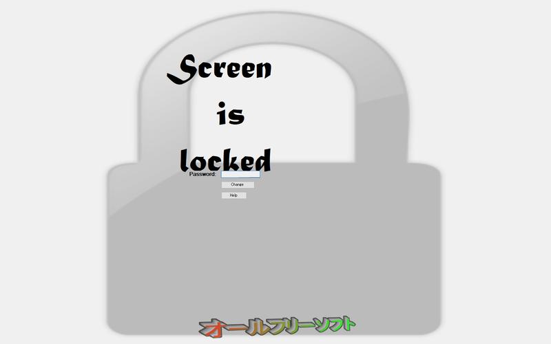 Screen Locker--ロック中--オールフリーソフト