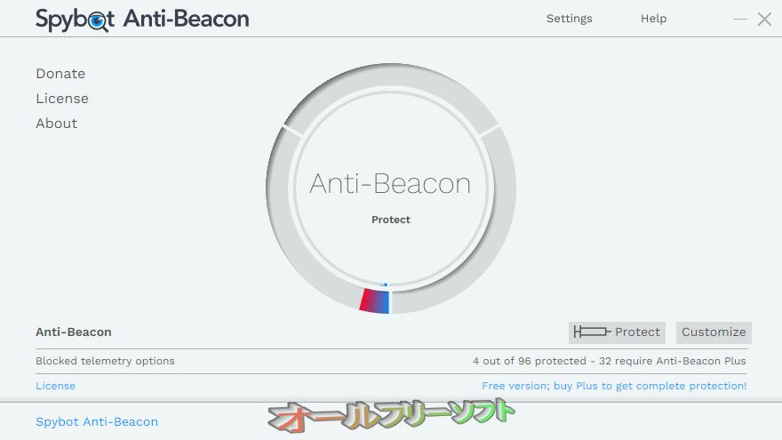 Spybot Anti-Beacon--3.5--オールフリーソフト