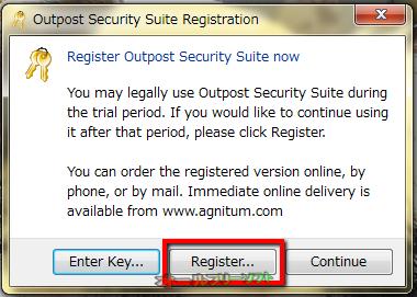 9.再起動後「Outpost Security Suite Registration」が表示されるので、「Register...」をクリックする。