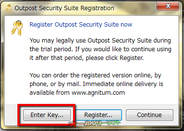 13.「Outpost Security Suite Registration」に戻り、「Enter Key...」をクリックする。