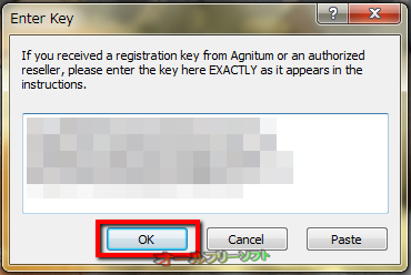 14.コピーしたプロダクトキーを貼り付けて「OK」をクリックする。