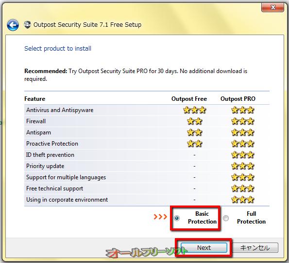 3.「Basic Protection」を選択し「Next」をクリックする。
