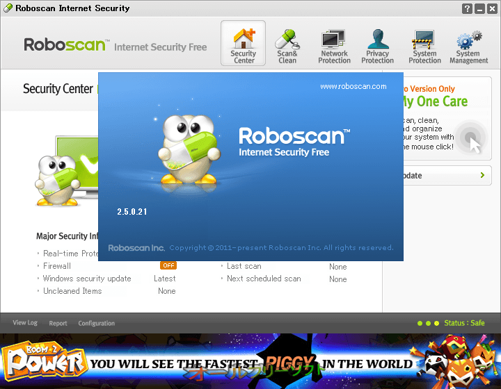 Roboscan Internet Security Free--About--オールフリーソフト