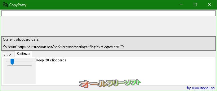 CopyPasty--Settings--オールフリーソフト