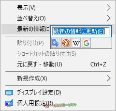 Textify--右クリックメニュー--オールフリーソフト