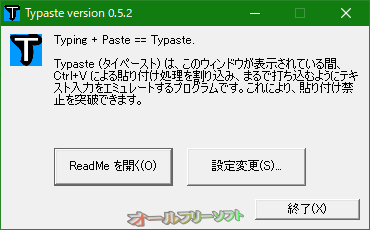 Typaste--起動時の画面--オールフリーソフト