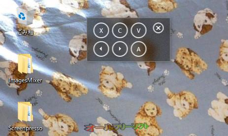 VirtualShortcutKey--起動時の画面--オールフリーソフト