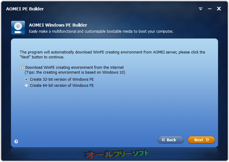 Aomei PE Builder--Windows PEのダウンロード画面--オールフリーソフト