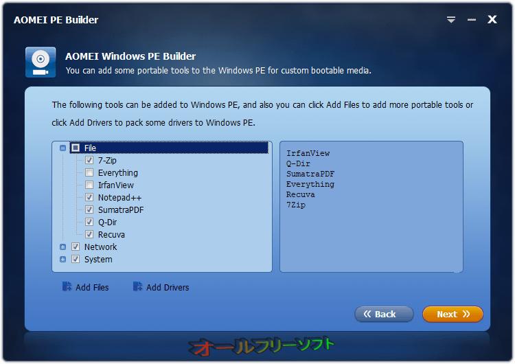 Aomei PE Builder--組み込むソフト--オールフリーソフト