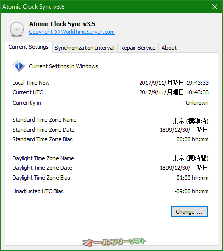 Atomic Clock Sync--Current Settings--オールフリーソフト