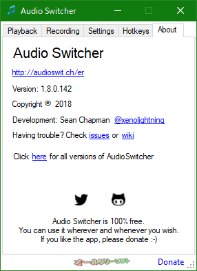 Audio Switcher--About--オールフリーソフト