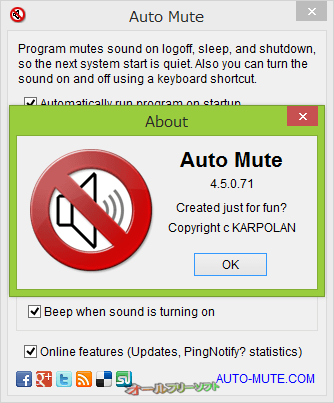 Auto Mute--About--オールフリーソフト