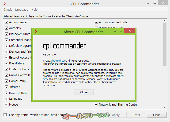 CPL Commander--About--オールフリーソフト