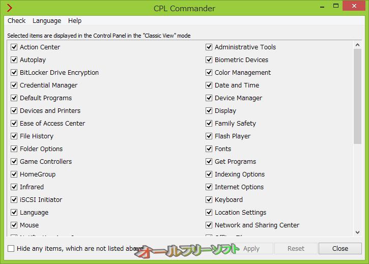 CPL Commander--起動時の画面--オールフリーソフト