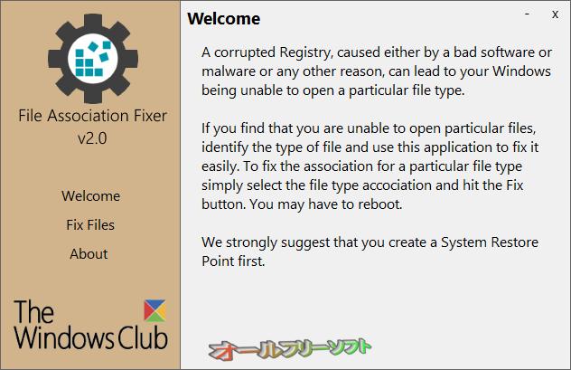 File Association Fixer--起動時の画面--オールフリーソフト