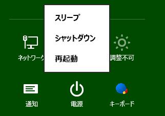 HibernAble--オールフリーソフト