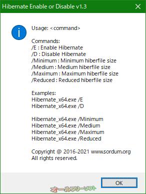 Hibernate Enable or Disable--Command Line Info--オールフリーソフト