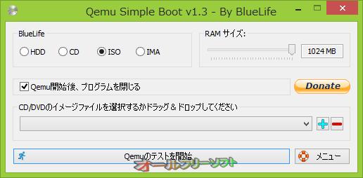 Qemu Simple Boot--起動時の画面--オールフリーソフト