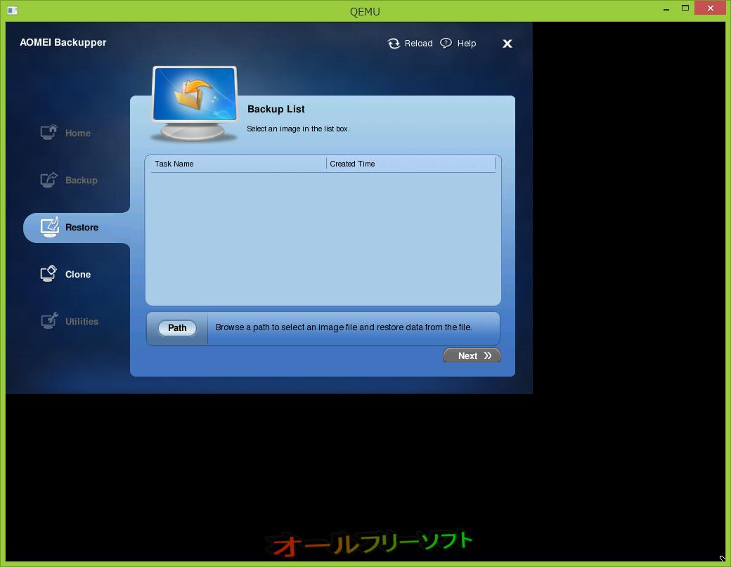 Qemu Simple Boot--AOMEI Backupperのブータブルメディア--オールフリーソフト