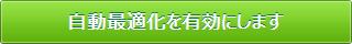 Auslogics Registry Defrag--オールフリーソフト