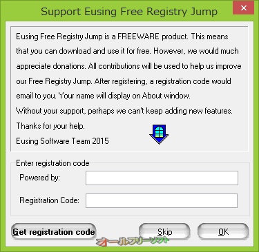 Free Registry Jump--Support Eusing Free Registry Jump--オールフリーソフト