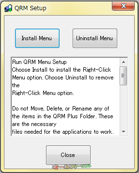 QRM Plus Manager--QRM Setup--オールフリーソフト
