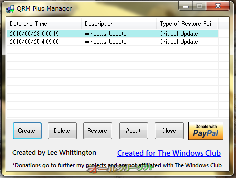 QRM Plus Manager--QRM Plus Manager--オールフリーソフト