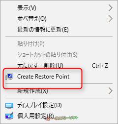 Quick Restore Maker--オールフリーソフト