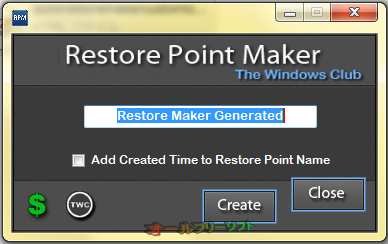 Quick Restore Point Maker Customizable--起動時の画面--オールフリーソフト
