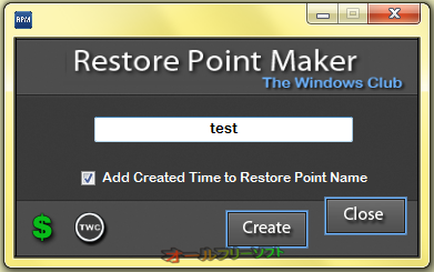 Quick Restore Point Maker Customizable--名前を記入--オールフリーソフト