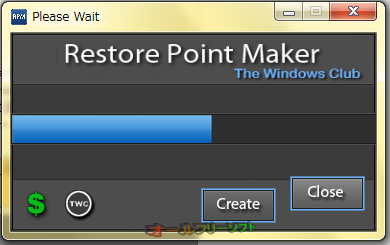 Quick Restore Point Maker Customizable--作成中--オールフリーソフト