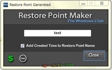 Quick Restore Point Maker Customizable--作成完了--オールフリーソフト