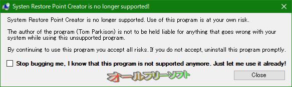 Restore Point Creator--オールフリーソフト