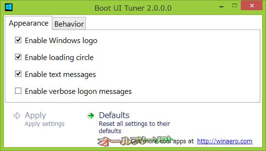 Boot UI Tuner--起動時の画面/Appearance--オールフリーソフト
