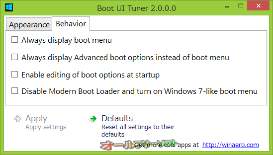 Boot UI Tuner--起動時の画面/Behavior--オールフリーソフト