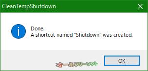 CleanTempShutdown--オールフリーソフト