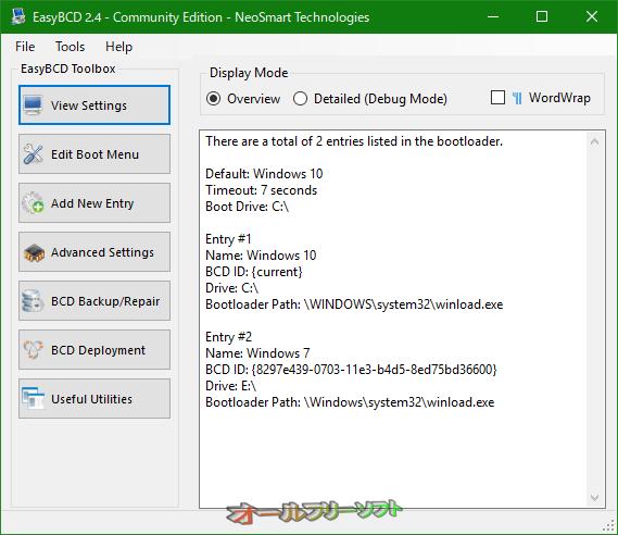 EasyBCD--View Settings--オールフリーソフト