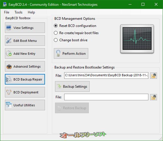 EasyBCD--BCD Backup/Repair--オールフリーソフト