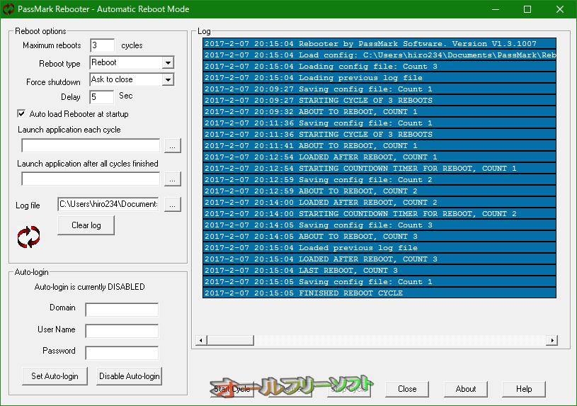 PassMark Rebooter--測定後--オールフリーソフト