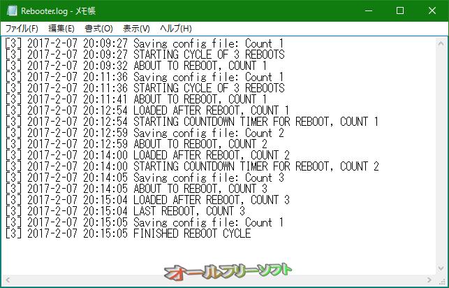 PassMark Rebooter--ログ--オールフリーソフト