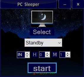 PC Sleeper--起動時の画面--オールフリーソフト