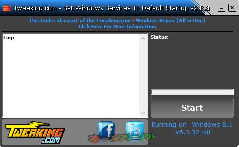 Set Windows Services To Default Startup--起動時の画面--オールフリーソフト