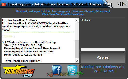 Set Windows Services To Default Startup--修復後--オールフリーソフト
