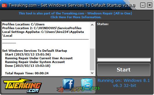 Set Windows Services To Default Startup--修復後--オールフリーソフト