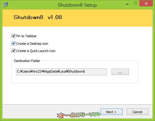 Shutdown8--Advanced--オールフリーソフト
